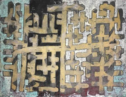 """Edward Marecak, """"Calligraphy"""", mixed media, 1960's fine art for sale purchase buy sell auction consign denver colorado art gallery museum"""